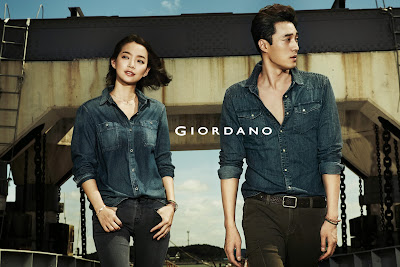 Korean Jeans Campaign Top Collections 4