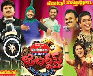 Jabardasth Katharnak Comedy Show 5th Sep