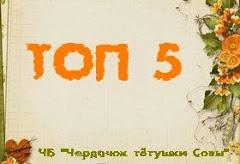 С весенней открыткой