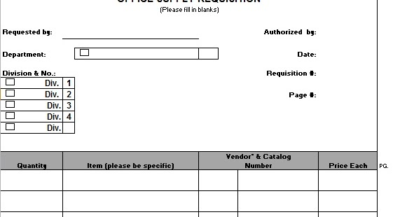 supply request form