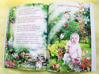 Книги в подарок для ребенка 3 лет
