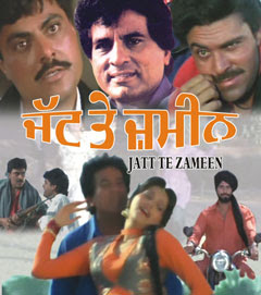 Jatt Te Zameen (1987) - Punjabi Movie