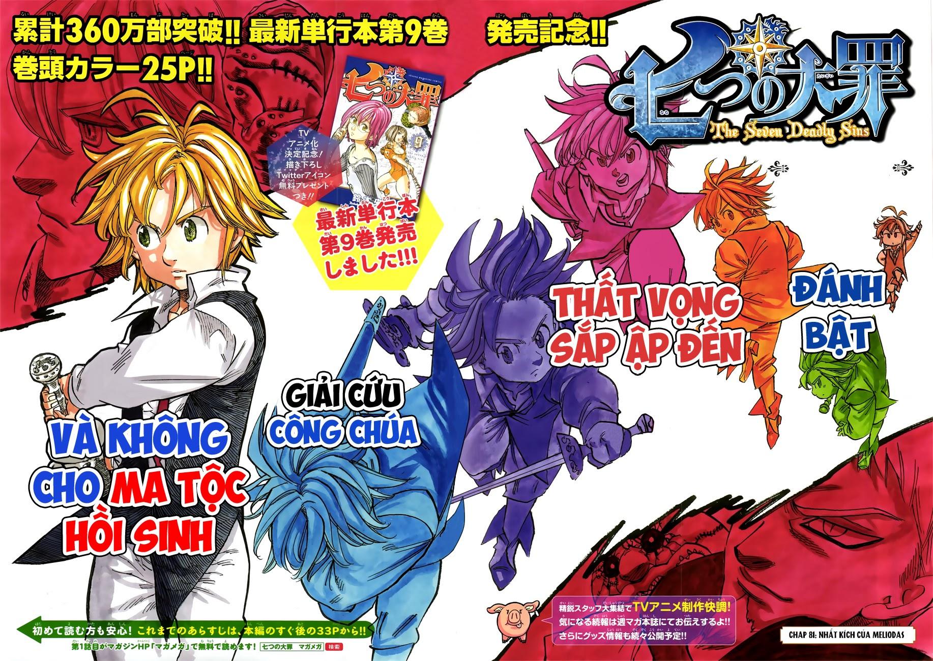 Nanatsu no Taizai chap 81 Trang 3 - p0sixspwn.com