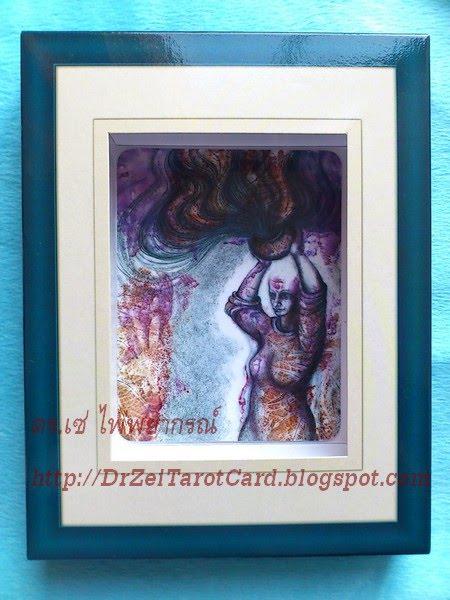 SoulCards Soul Cards II พยากรณ์ ทำนายไพ่ยิปซี ไพ่ออราเคิล Frame Picture image Meditation Tarot Card Therapy เธอราพี เทอราพี บำบัด สมาธิ Oracle กรอบรูป กล่องไพ่ Touch Drawing