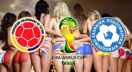 Prediksi Skor PIALA DUNIA 2014 BRASIL Terjitu Kolombia vs Yunani jadwal 14 Juni 2014