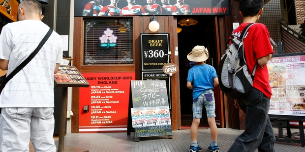 Health in Japan: A new book suggests Western parents can learn a thing or two from Asian nation on raising healthy children