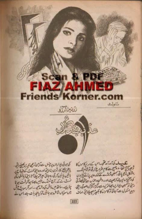 Azab bane gulab by Zarnain Aarzoo