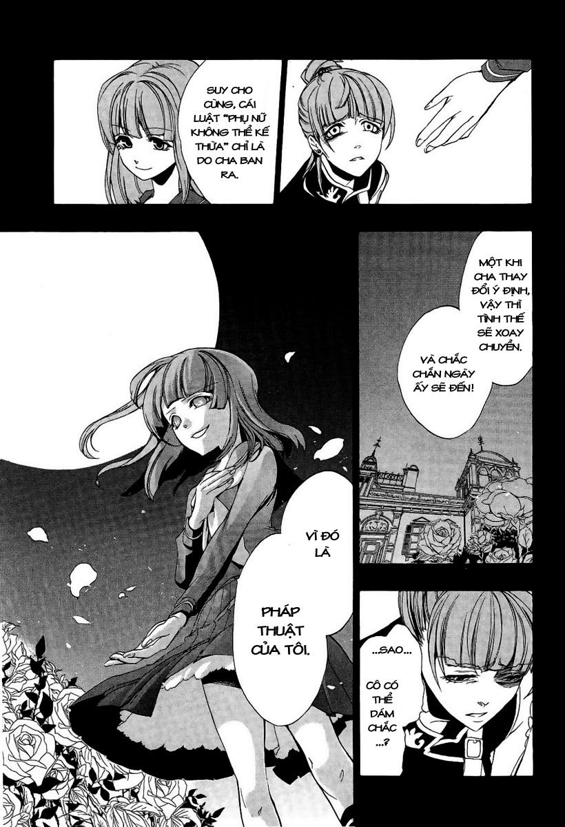 Umineko no Naku Koro ni Episode 3: Banquet of the Golden Witch chap 2 - Trang 32