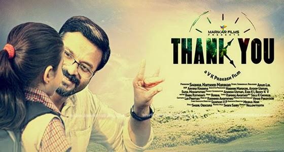 Ethaanithethaanee Song Lyrics - Thank You Malayalam Movie