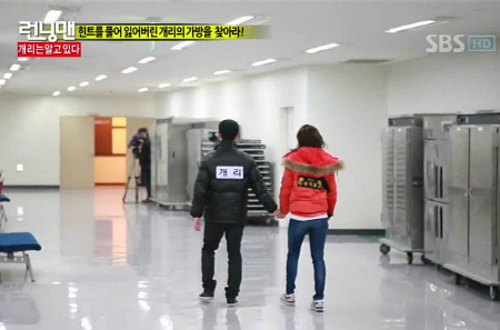 Song ji hyo dating ceo baek chang joo profile