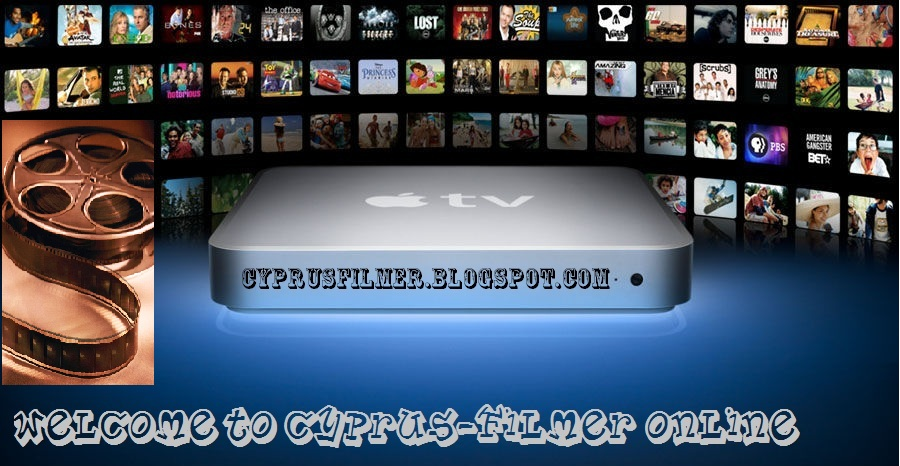CYPRUS FILMER ONLINE(UPDATED)