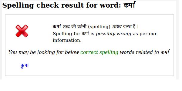official dictionary english to hindi
