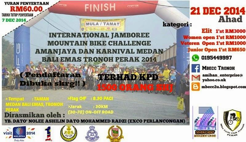 Jamboree Aman Jaya 2014