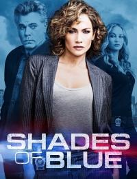 Shades Of Blue | Bmovies