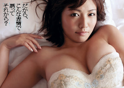 Weekly Playboy Magazine 2012 No.26