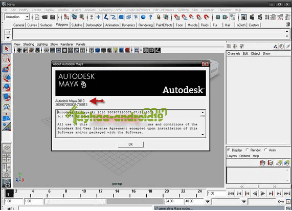 Autodesk Maya 2010 Full Win32/64