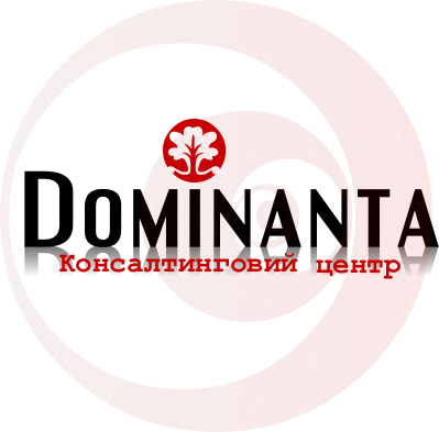 Домінанта Консалтинговий центр
