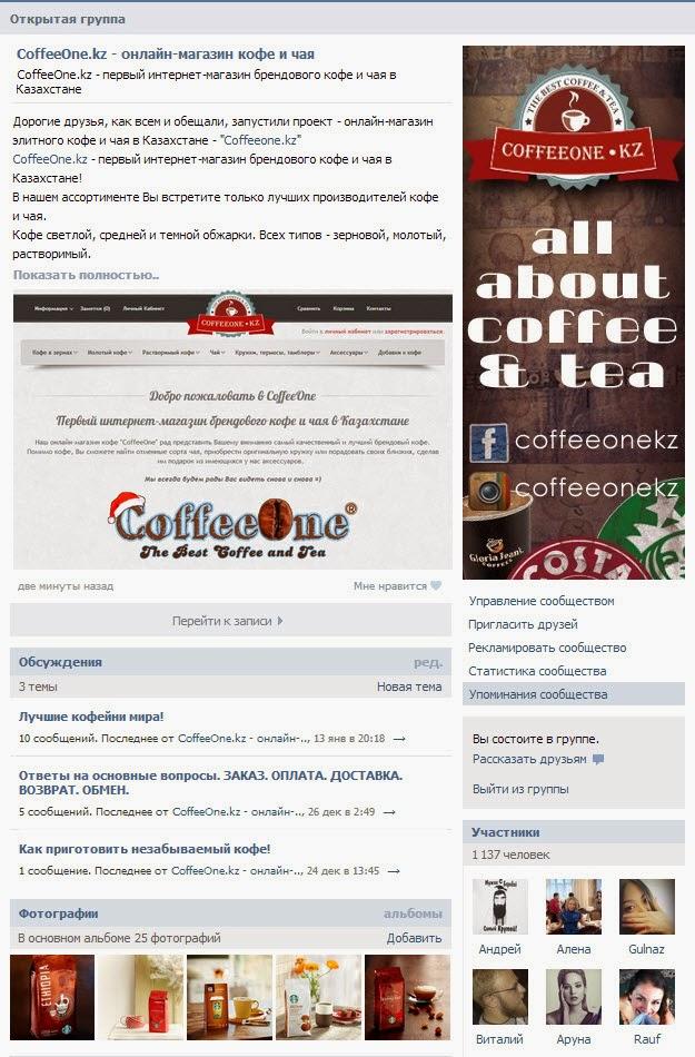 Кофе в зернах ambassador nero состав