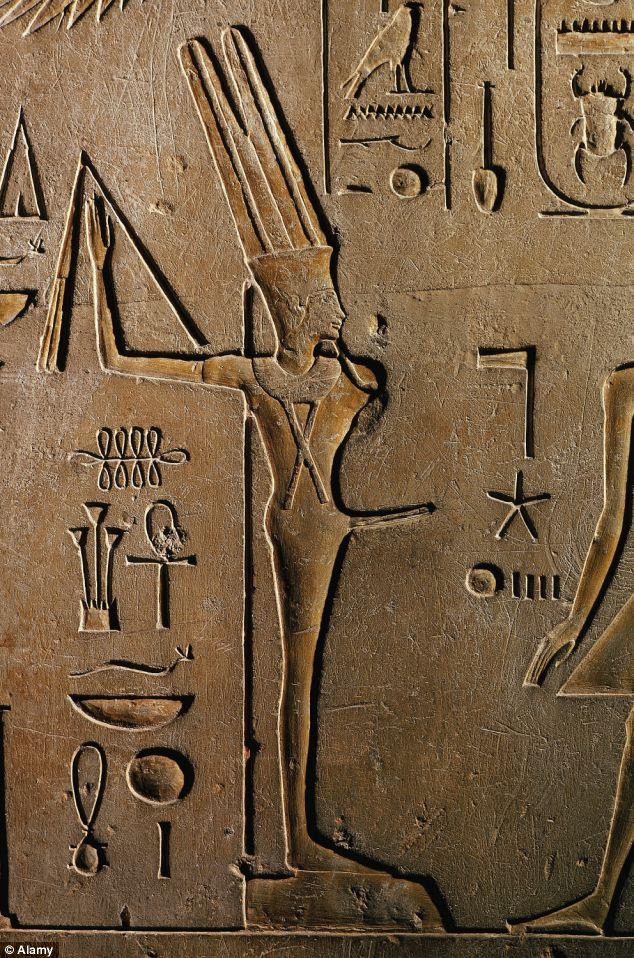 Egyptian God Of Sex 77