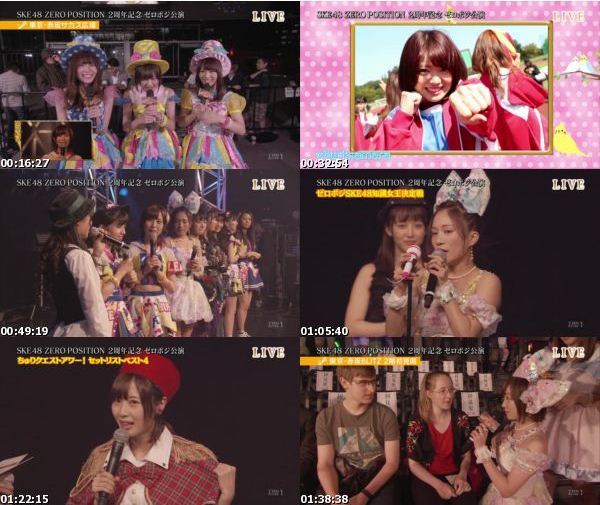 [TV-Variety] SKE48 ゼロポジ 独占生中継! SKE48 ZERO POSITION 2周年記念 ゼロポジ公演 – 2016.10.27