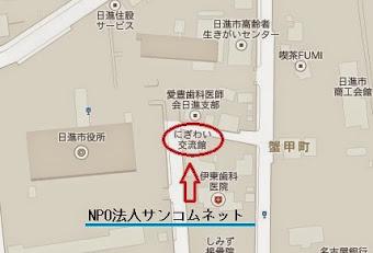 NPO法人サンコムネット・事務所地図