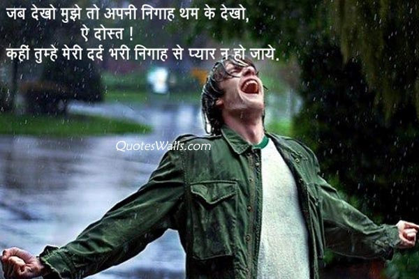 Emotional Love Quotes For Girlfriend In Hindi : Emotional Love Quotes For Girlfriend In Hindi Sweet love quotes ...