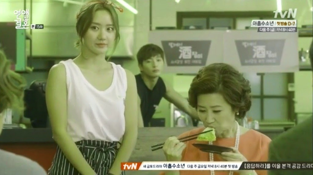 sinopsis marriage not dating ep 13 part 2 Sinopsis marriage without dating episode 01 || part 1 | part 2 || sinopsis marriage without dating episode 02 | sinopsis marriage without dating episode 13.