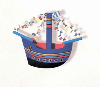 way before the tradition of decorating a christmas tree children in greek islands used to decorate a miniature ship with small miniature flags and other - Greek Christmas Decorations