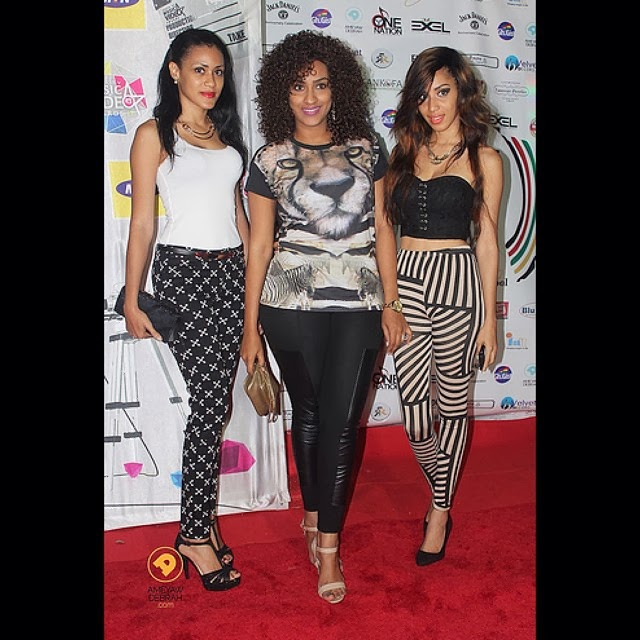 Juliet Ibrahim and her Sisters