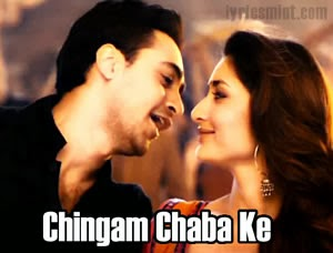 Chingam Chabake - Gori Tere Pyar Mein