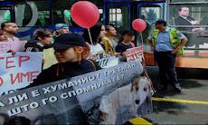 Σκόπια: Μαζική δηλητηρίαση σκύλων