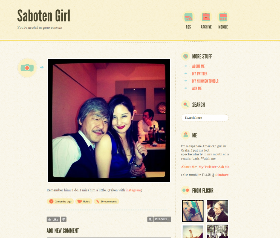 Saboten Girl