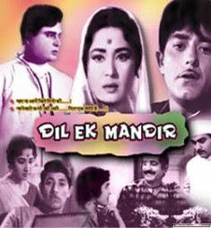 Dil Ek Mandir Hindi Songs