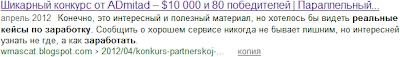 текст тега strong в сниппете Яндекс не работает