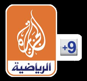 بث مباشر الجزيرة الرياضية +9