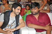 Dochay audio launch photos-thumbnail-12
