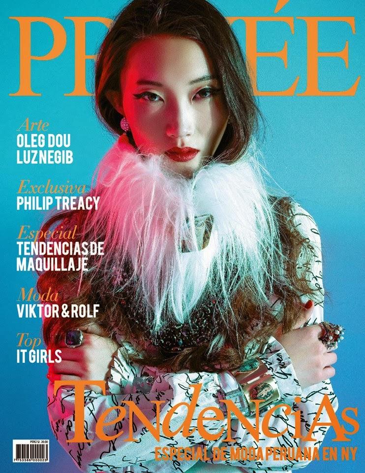 PRIVÉE - Edición de Colección - Abril 2013