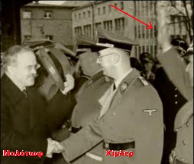 ΚΟΜΜΟΥΝΙΣΤΙΚΗ ΕΣΣΔ 1939 - 1941