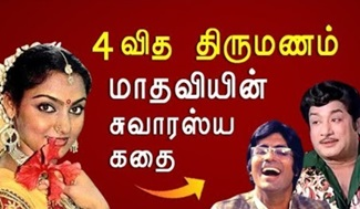 Life story of Madhavi. who is very famous Tamil old actress at 1980's