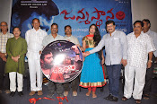 Janmasthanam Audio launch-thumbnail-9