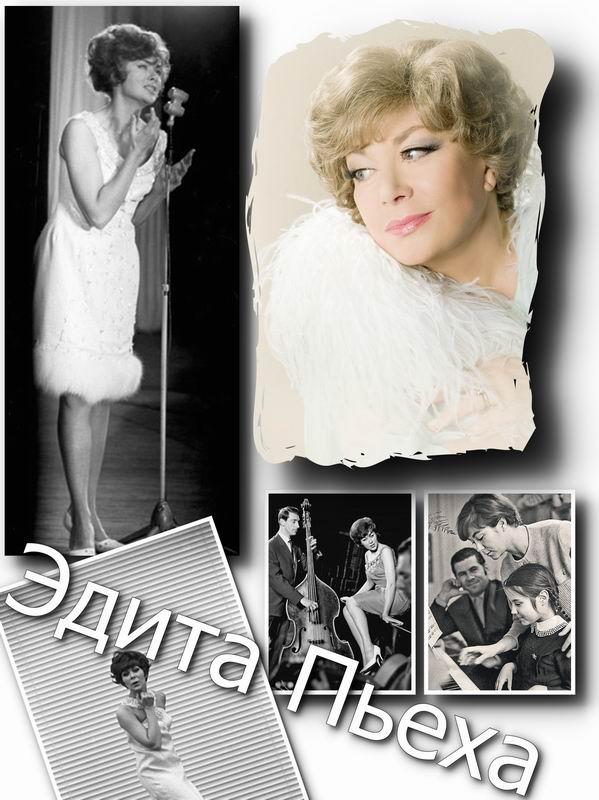Эдита Пьеха – стильная звезда эстрады.