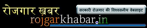 rojgarkhabar.in