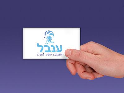 לוגו למדריכת כושר אישי