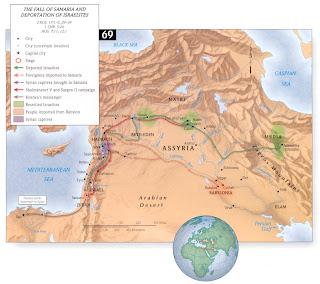 Падение Самарии и депортация израильтян