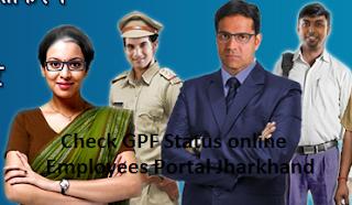 GPF_status_Jharkhand_Employees_portal