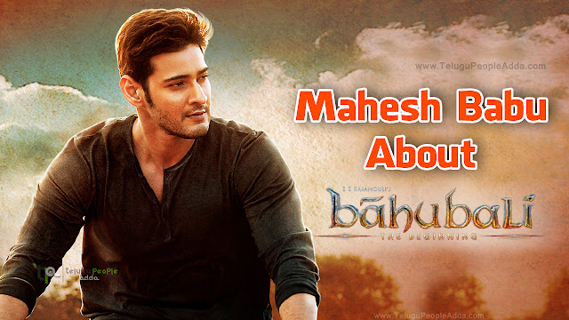 Mahesh Babu About Baahubali Movie