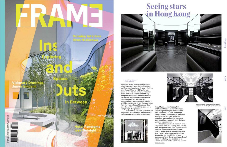 FRAME Magazine Is An International Interior Architecture And Design Focused  On Retail, Exhibition, Leisure And Workplace Design.