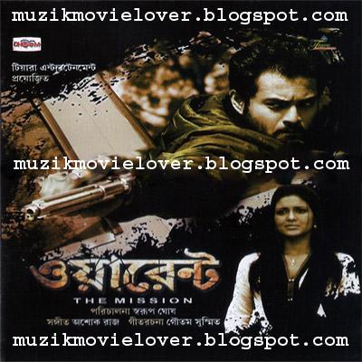 joy mukherjee songs joy mukherjee Hindi Movie Film Songs