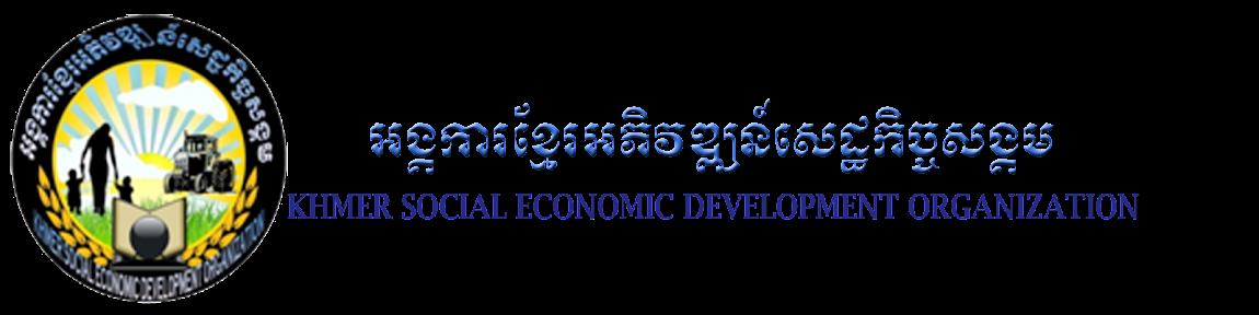 Cambodia's Orphanage
