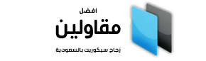 هادي للزجاج والألمنيوم والأبواب الزجاج الأوتوماتيك | HADI Tempered Glass